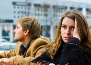 Как вернуть мужа после ссоры